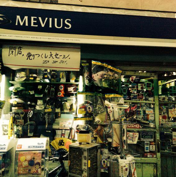 狸小路の中川ライター店さんが閉店セールやってる…これは… http://t.co/El9GXYYTKe