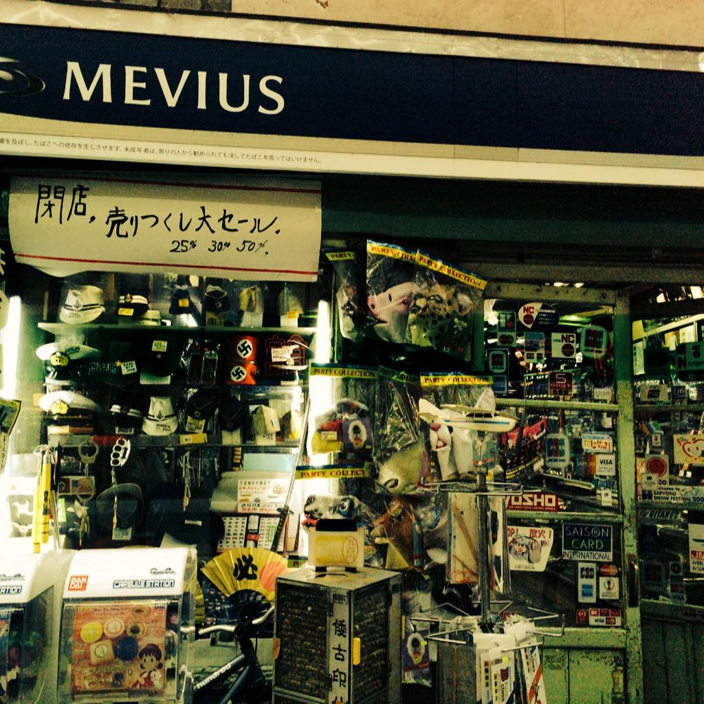狸小路にある中川ライター店が112年の歴史に幕を閉じます。「店舗の引き渡しが2015年1月31日で、それまでに在庫がなくなり次第閉店する」そう… http://t.co/rXw74SHmXV (ねとらぼより) http://t.co/p8GlwYqvq4