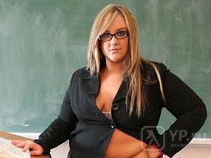 Зрелая Учительница найдено 4087 порно видео
