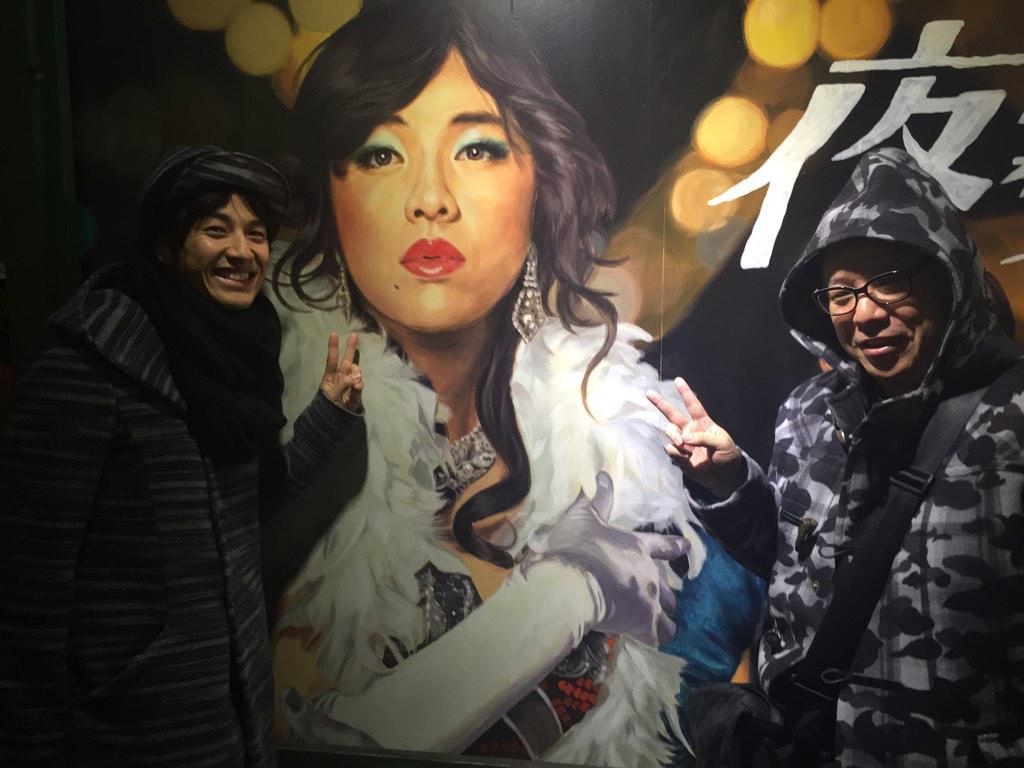 今日はゆずの北川さんとトランペッター秋山璃帆ちゃんのライブに行ってきた。伊勢佐木町だったので、ゆず所縁の場所を北川さんご本人に説明してもらいながら会場に行ったんだけど、かなりレアな体験でした。 http://t.co/7eRe3vy3co