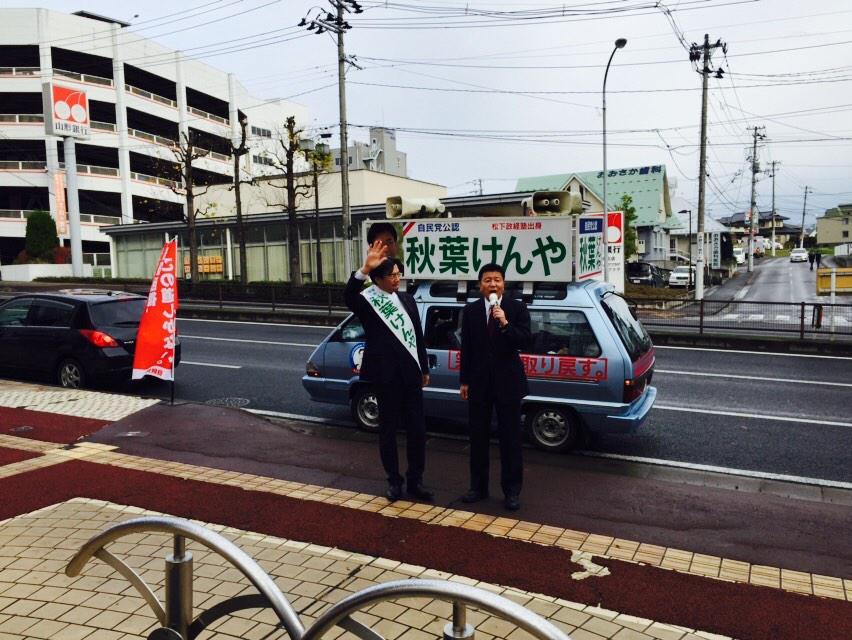 新藤前総務大臣にも寒風の中、熱い応援を! http://t.co/yggJGnRNbd