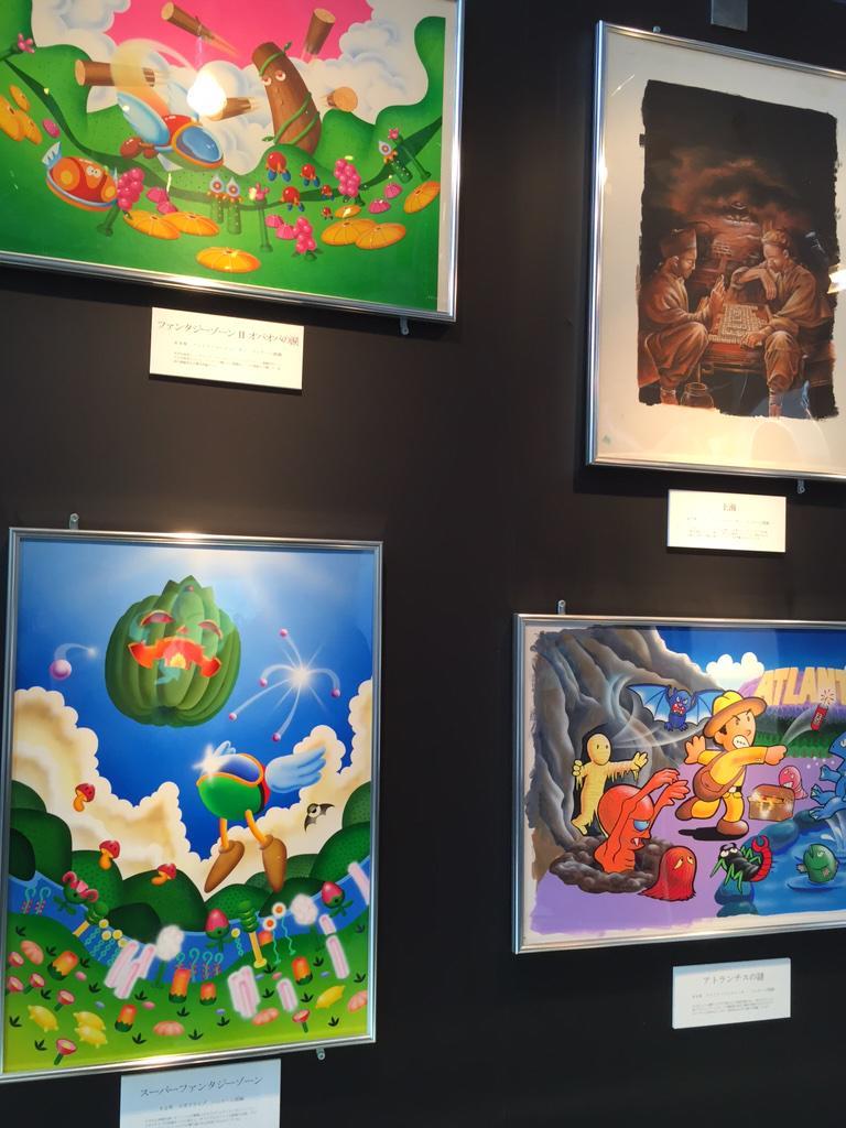 サンソフト展、上海、アトランティスの謎、ファンタジーゾーンII、スーパーファンタジーゾーンのパッケージ原画 http://t.co/PfQQuLbLio