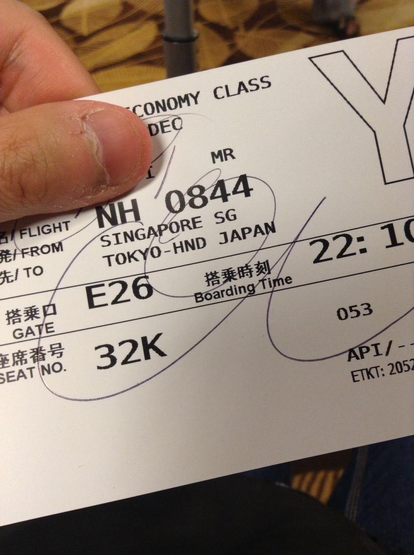シンガポールからみるくらりあっと大阪に行きます。日本のみなさんよろしくお願いします! http://t.co/kHMlbfRxcW