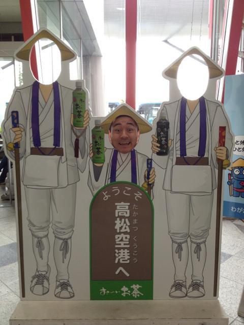 ようこそ〜 http://t.co/6LJjCUNsR2