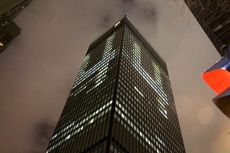 #Habs RT @fagstein: The CIBC building in downtown Montreal right now. #Beliveau http://t.co/bIpqi3alVh http://t.co/oD3s2tijlg