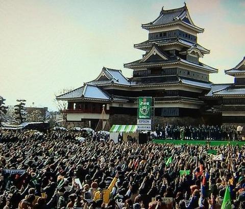 平成の嘉助騒動である #yamaga http://t.co/edoEx5QdsT