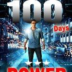 RT @Liteshnayaka: #Power 100 Days Celebrations today at 5.30 PM! @cineloka  Venue: Jnanajyothi Auditorium, Bangalore University