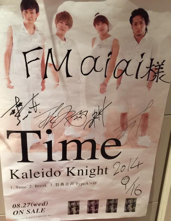 そして、前回はJay-Pさん・TaKuRoさんにサインをいただいておりましたが 今回のご出演で全員のサインが揃いました☆KaleidoKnightさん、いつもありがとうございます♪また遊びに来てくださいね #カレナイ #FMaiai http://t.co/EoYQ9cXN2y