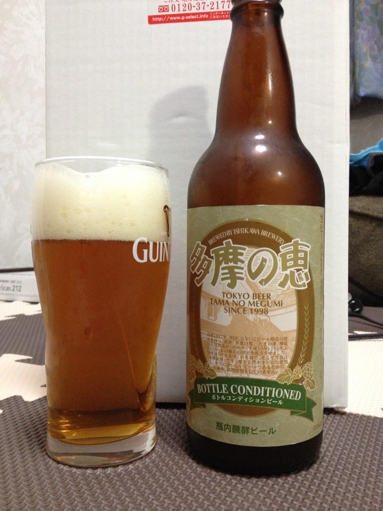 test ツイッターメディア - 【ビール】石川酒造の多摩の恵 瓶内で二次発酵させたボトルコンディションビール。ホップの香りが爽やかなペールエールから、柔らかな甘みのあるペールエールと変わっていく。3ヶ月程度の若い状態と2年後程度の熟成感ある状態がオススメ https://t.co/7Q2LriyItP