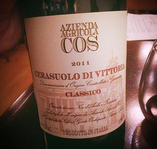 2 of The Best Italian Red Wines for Pizza: http://t.co/4zBoGsVXzV @bardelcorso #cerasuolo #lambrusco http://t.co/KuCwMNPQEB