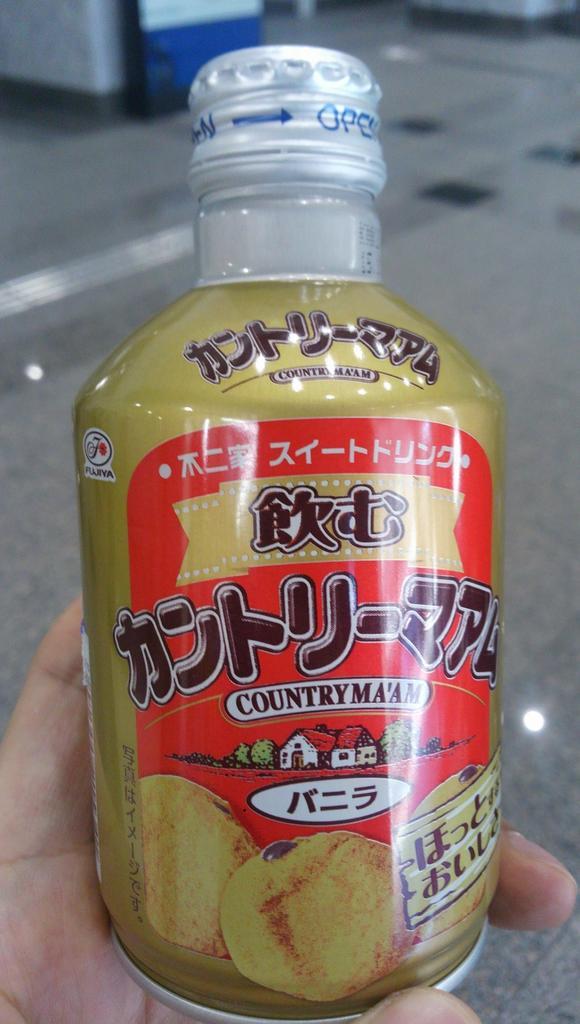 熱量160kcalもあるらしい。この飲み物は。 http://t.co/DT0IIePBvG