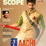 Check out about @HariPrriya6 grand run in Kannada movies in @southscope Dec issue http://t.co/2Giq76hbjO