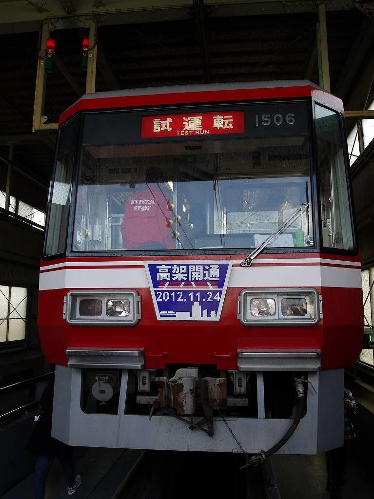 JR東海が313系顔の車両を15年作ってるって? 浜松には1983年以来30年同じ顔の電車作ってる鉄道会社があってだな・・・ http://t.co/PAns7oQgbg