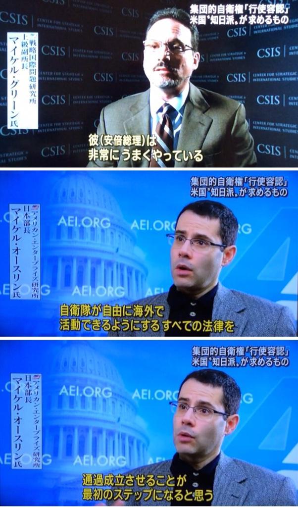 昨夜の報道ステーションは凄い内容だった。この報道を洗脳と取るか、警告と取るかは自由だけど、安倍自民党がこの選挙で勝てば日本は必ずアメリカの同盟国として戦争に参加し戦後70年ぶりに戦争当事国となる。 http://t.co/1sSawih3PM