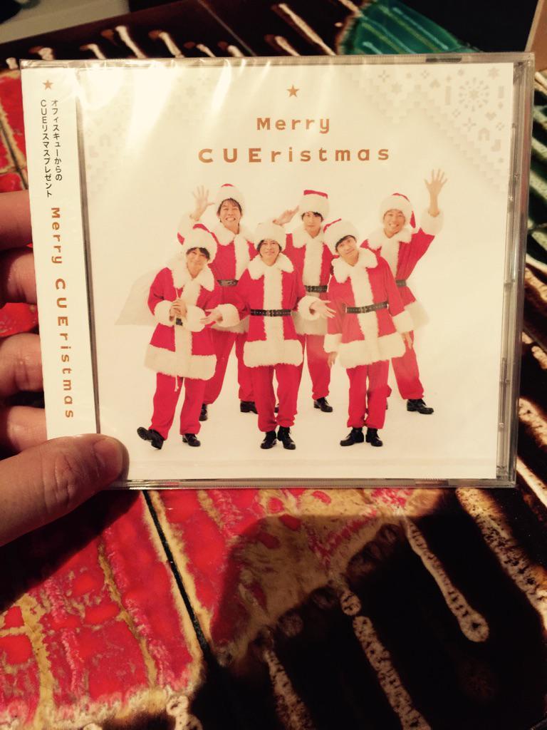 事務所から『Merry CUEristmas』のCDをもらってきた!  収録されている6曲全てのオルゴールバージョンを作らせてもらいました。  クリスマスのお供にしてもらえたら嬉しいです(^^) http://t.co/X4O8enp3Rw