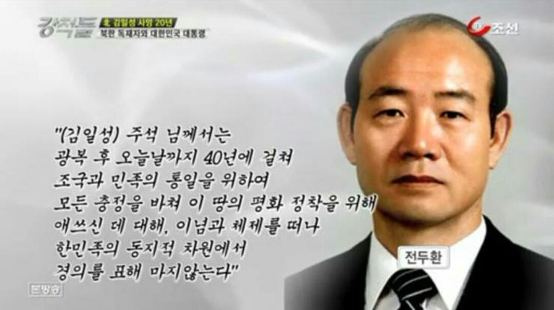"""종북의 원조""""@aacacc666: @hee1025w  일베들아~원조 종북한테~좀~ 가라!! http://t.co/m8UdJ1tctW"""""""