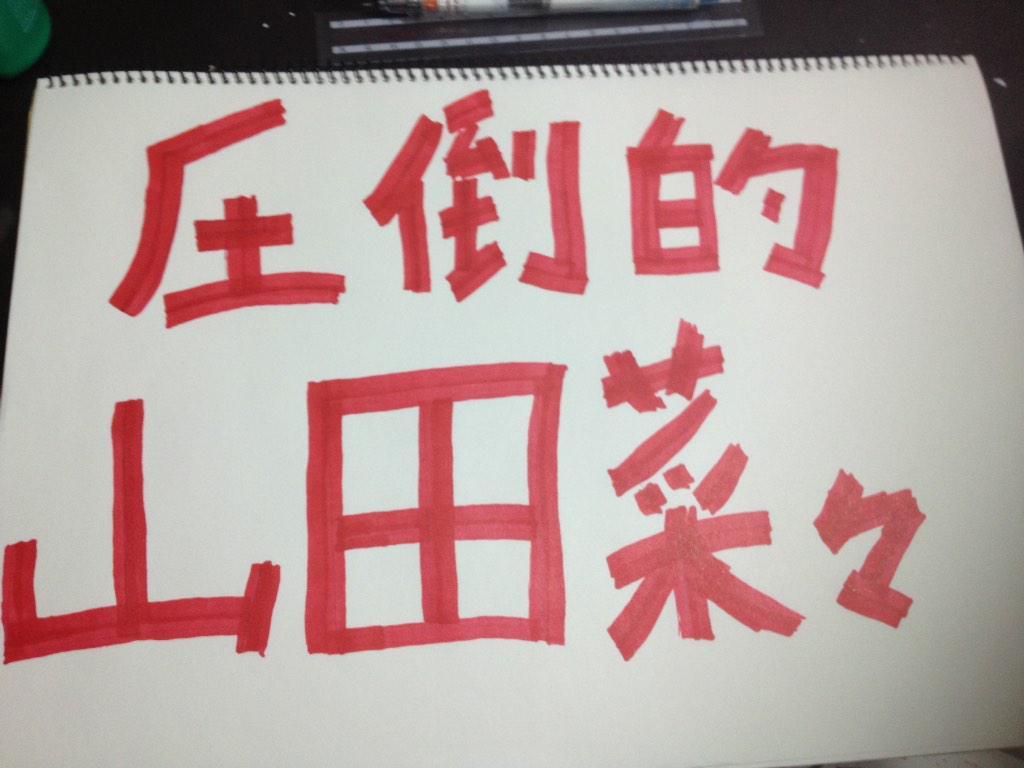 【SKE48】厄介ヲタスレ7【かんこ復活リムケ逃走】 [転載禁止]©2ch.net YouTube動画>2本 ->画像>674枚
