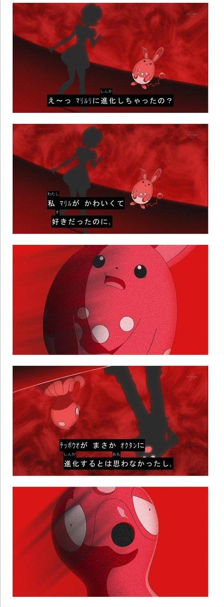 進化したのでゲコガシラはこうなります #anipoke #pokemon http://t.co/k0PNPNxc5G