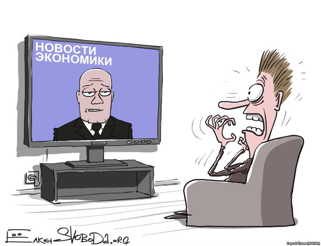 Агентство S&P опять ухудшило прогноз по экономике России