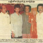 RT @jaistar02: @Udhaystalin #old paper cutting from thalaivar fan http://t.co/R4P1mrxV6s