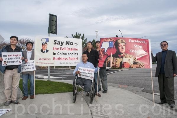 昨天在Facebook門口示威,抗議扎克伯格媚共。正直下班高峰過往的許多車輛向我們鳴笛致意,鳴笛表示一種贊同和支持。 http://t.co/x6QJkQbkxY