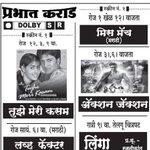 "That's ur love for the film ""@Awe_Samness: @Riteishd Bhai still Tujhe Meri Kasam running in cinemas @ my town karad. http://t.co/qB40QBbKPw"""