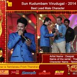 RT @dinkardeepak: Best moments of my life. . Thanks #sun tv #vikatan #kumaran sir @dirvenkatprabhu @Vaibhav__Reddys @iamvijayvasanth