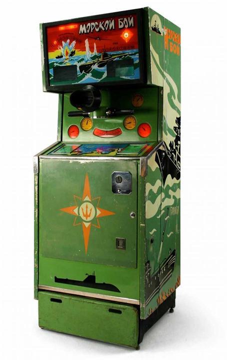 Играть В Игровой Автомат Бесплатно