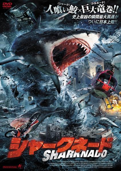 Hasil gambar untuk film Sharknado 5: Global Swarming (2017)