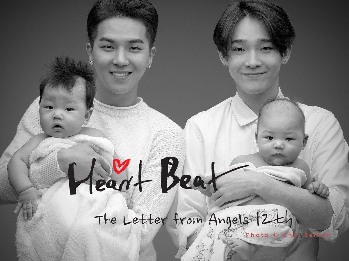 Letter from Angels 2014 'Heart Beat'  #조세현 #천사들의편지 12번째 #가나인사아트센터 (12월17~22일) -#위너 #WINNER http://t.co/hxxOpKoDGX