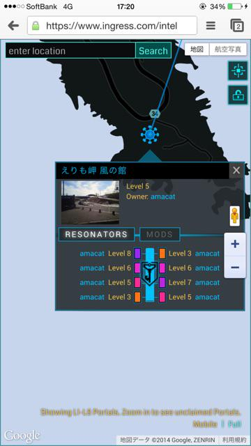 えりも岬を単独で奪還したとおもわれる猛者を記録しました。 http://t.co/5OMQ3iEGNK
