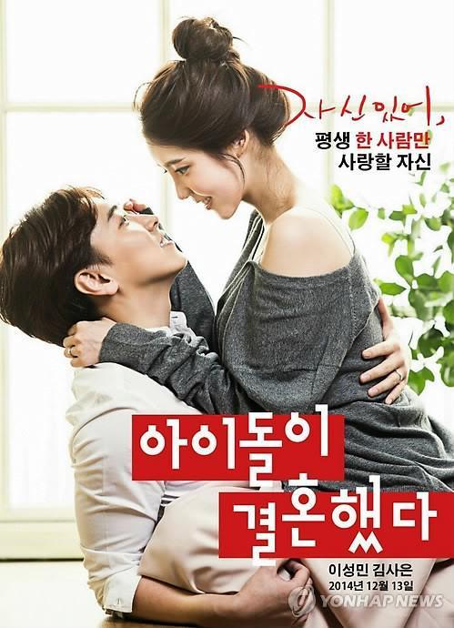 T_T RT @SUPERJUNlOR Sungmin ? Saeun #HappyWeddingSungmin http://t.co/tLUK0COHEv