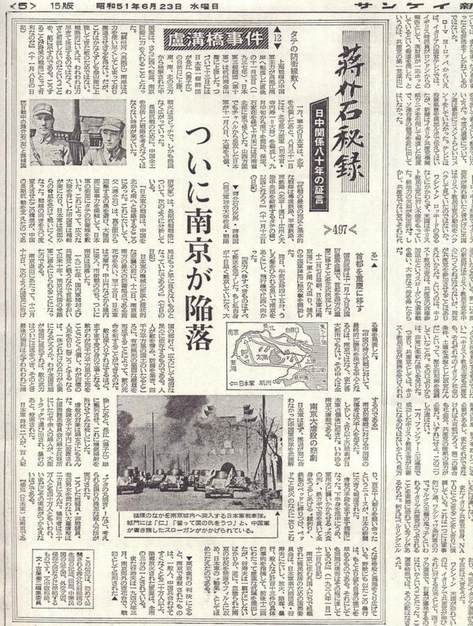 産経抄ファンクラブ第216集 ©2ch.netYouTube動画>7本 ->画像>132枚