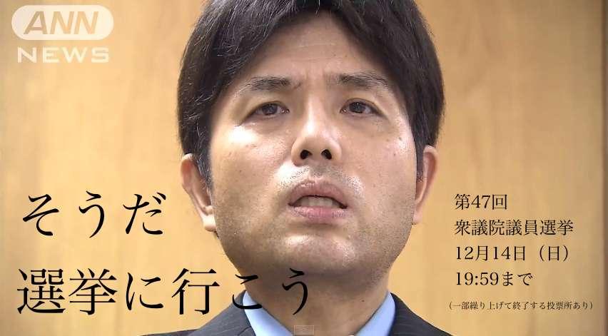 4/12と26か。再び、これ  https://t.co/eQ8QM5jTRx 野々村竜太郎元県議の訴求力! RT @Hiroki_Komazaki 4月の統一地方選は、トンデモ地方議員を落とすチャンスなので、住民の皆さんは是非、3月中にトンデモチェックを