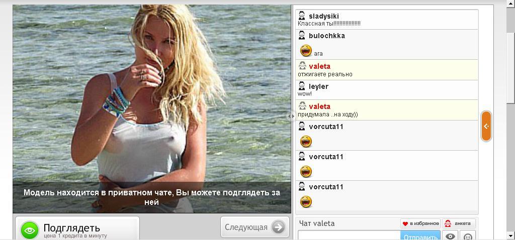 Кредит рунетки