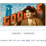 RT @the_hindu: #Google pays homage to #Bollywood actor-filmmaker #RajKapoor on his 90th birth anniversary  http://t.co/ICtwSshDkZ http://t.…