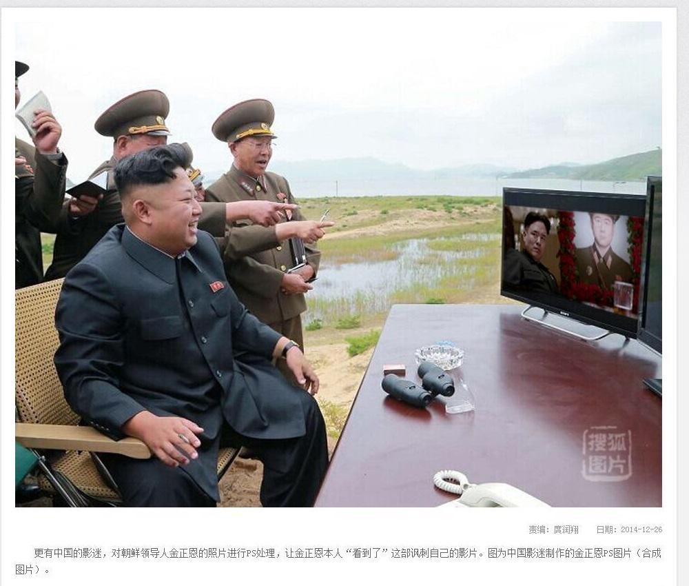 哈哈,金正恩在看《刺杀金正恩》 http://t.co/2Zei2LH4W0
