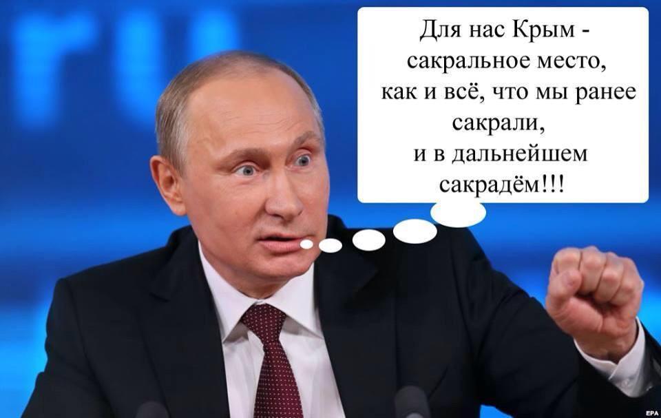 Чуркин заявил, что РФ представила собственный проект резолюции по сбитому Боингу, - российские СМИ - Цензор.НЕТ 9681