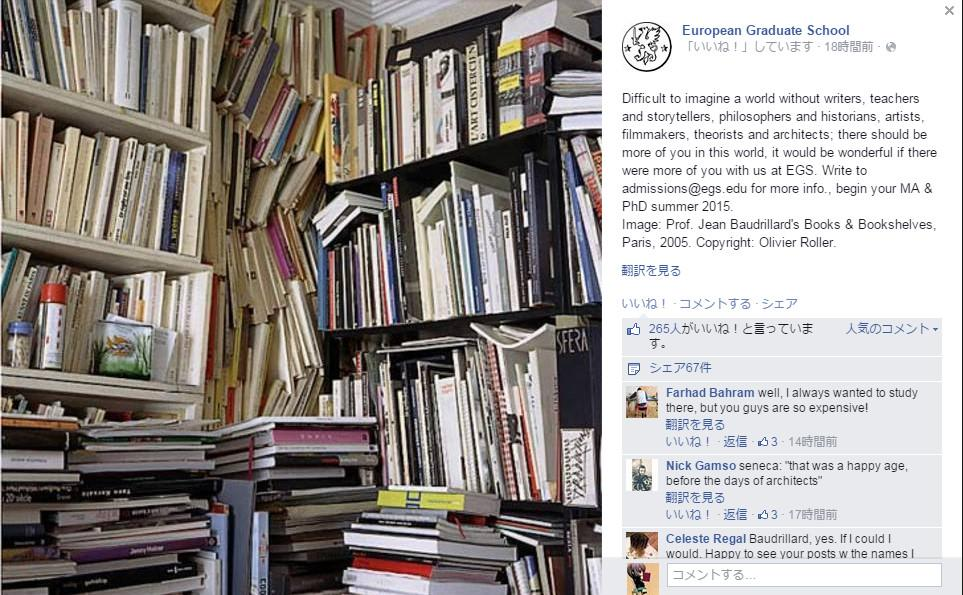 ボードリヤールの本棚写真 https://t.co/Ua9uobDPuM http://t.co/IoMWN64TAu