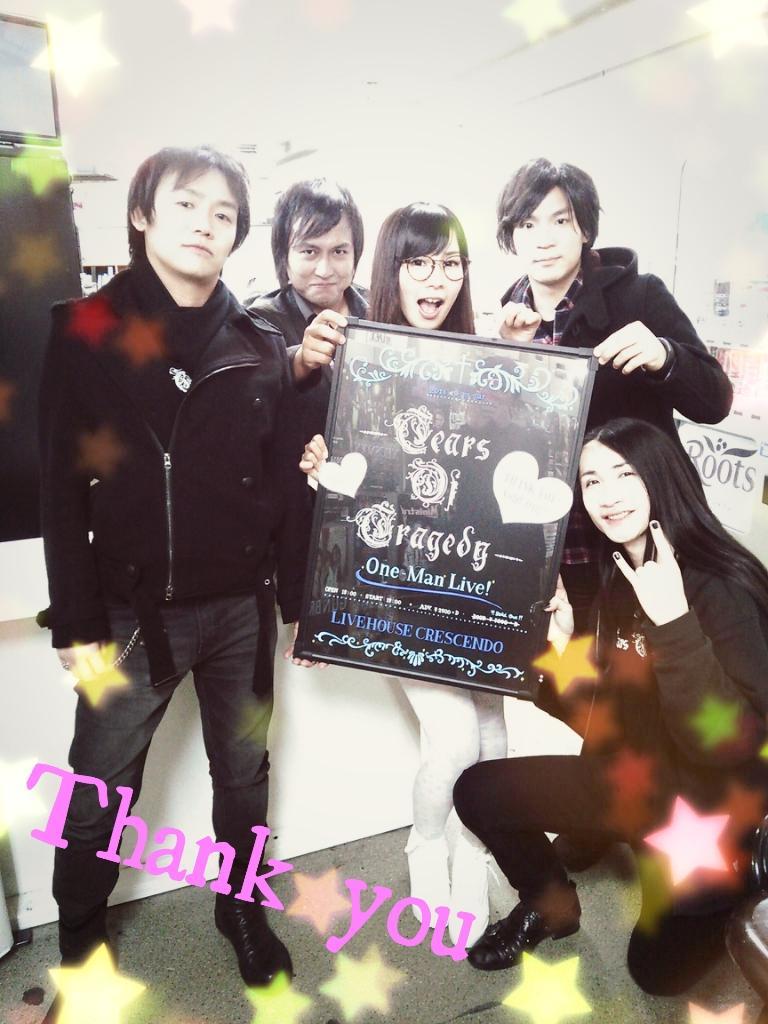 遼✡HARUKA (@Haruka_Tears): TEARS初ワンマン、 大盛況で終了しました*。٩(ˊωˋ*)و *。 延べ20曲❢❢やりきりました❢❢ 皆様ありがとうございました〜♡*.+ http://t.co/iBgUg1FfHy