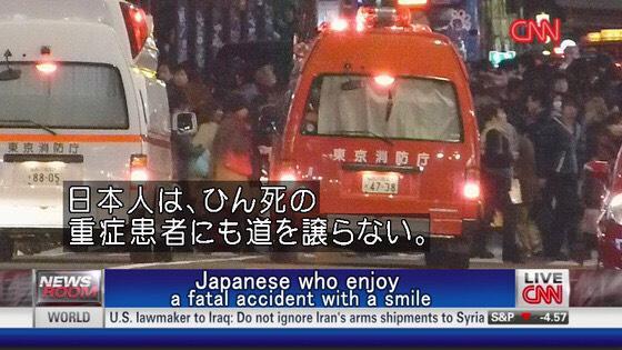 映画Unarokenなどもそうだけどここの所急に「日本人は残虐」を印象付ける報道やエンタテイメント作品がアメリカで増えてきた。陰謀論は避けたいけど露骨な中国資本による映画製作が転けて以降のキャンペーンのようにも見えてちょと怖い http://t.co/SLjPXztDnd