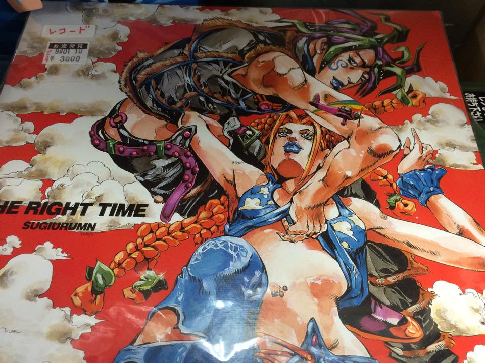荒木先生ジャケのレコードなんてあったのね http://t.co/1Y3BQ4Ic0T