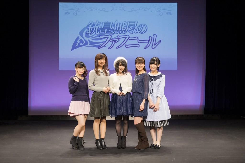 TVアニメ「銃皇無尽のファフニール」〜年の瀬イベント〜開催しました!ご来場いただいた皆様、ありがとうございました。もうす