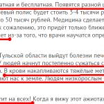 "Главный аналитик ""Слободы"" жжот глаголом! #маразм http://t.co/9LXTaxRjSh"