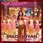 RT @ShrutiHaasan_FC: @shrutihaasan RT @TevarMovie: Madam ke Tevar dikhne wale hain bahot jald! Stay tuned for #Madamiyan! http://t.co/vW158…