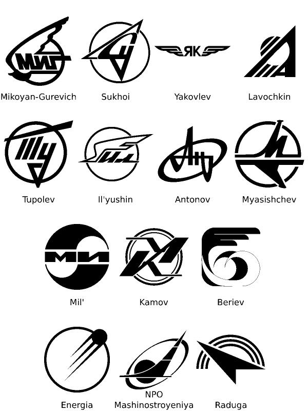 ソ連の設計局ロゴはどれもメチャかっこいいのだけど、国籍マーク代わりに大書するならミグ、ツポレフ、ミャシーシェフあたりがいいかなあ……カモフって絶対二重反転ローター意識してますよね。 http://t.co/8bdLP1bYxU