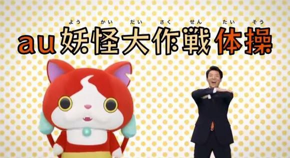 妖怪のせいなのねそうなのね、でいいじゃないか@gnewscom: 松岡修造氏が日本から出ると日本の気温が下がるという「逸話」、その種明かし http://t.co/m0xnaP7GMR http://t.co/AvpbIwWwfj