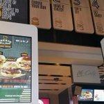 Aux Etats-Unis, McDonald's vous propose de créer votre propre burger. http://t.co/GOfLQDdDSx