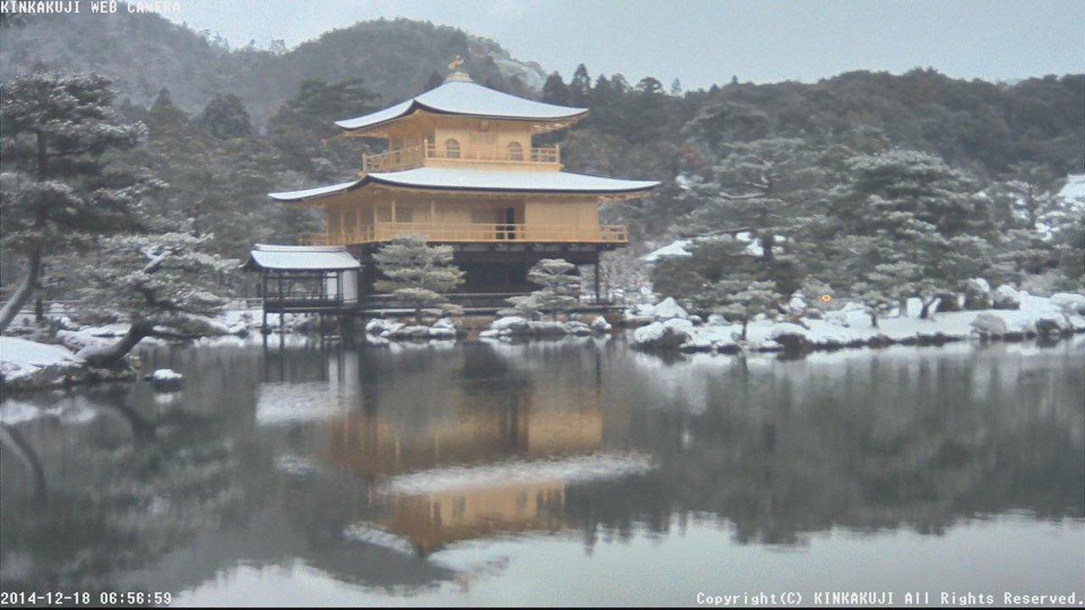 ホワイト金閣寺 http://t.co/ZMjJn8SWHs http://t.co/uqJuMlbBjt