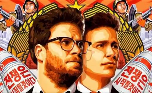 BREAKING: Sony cancels theatrical release of 'The Interview' after top chains pull out http://t.co/vOTuu52QpI http://t.co/ONqlrCMs8V